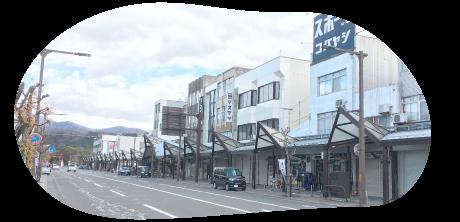神楽町1丁目商店街