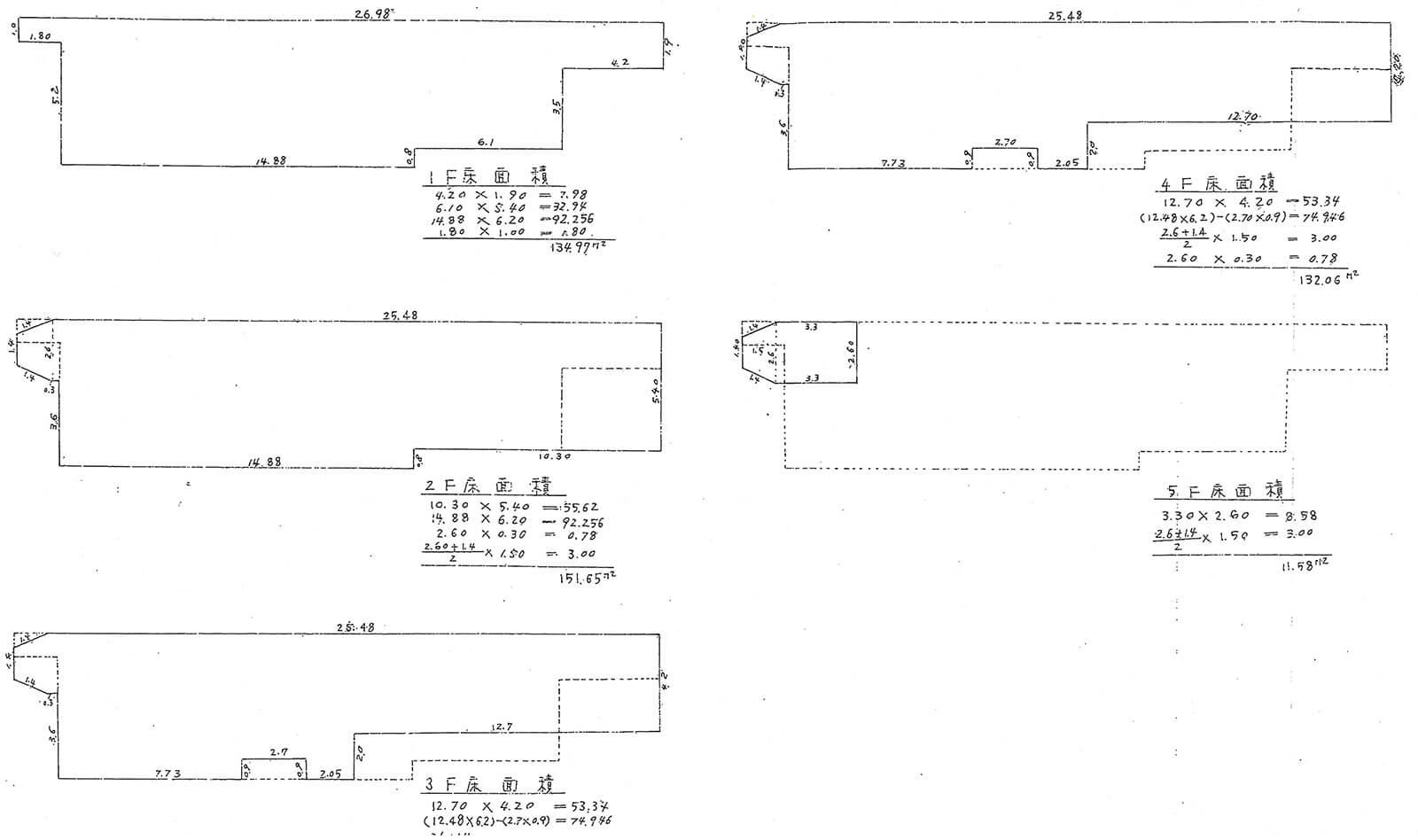 物件間取り図(全階)