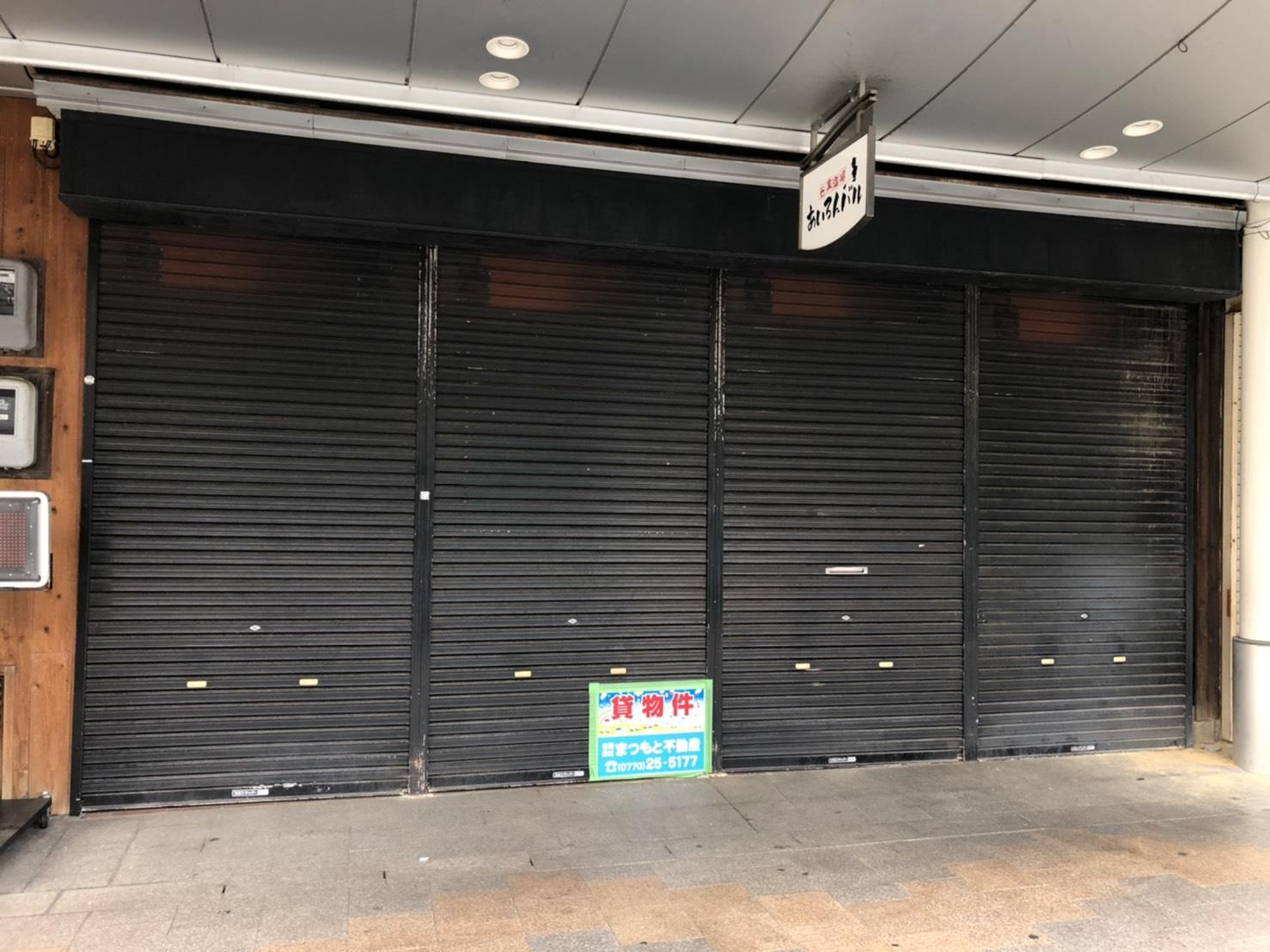 敦賀の駅前商店街にある元飲食店(バー)店舗です。
